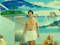 Japanische Werbung für Wonder Core