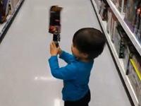 Lichtschwert für Kinder