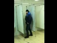 Neulich auf der Herrentoilette