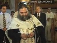 Smack my priest up