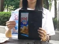 Zauberei mit dem iPad